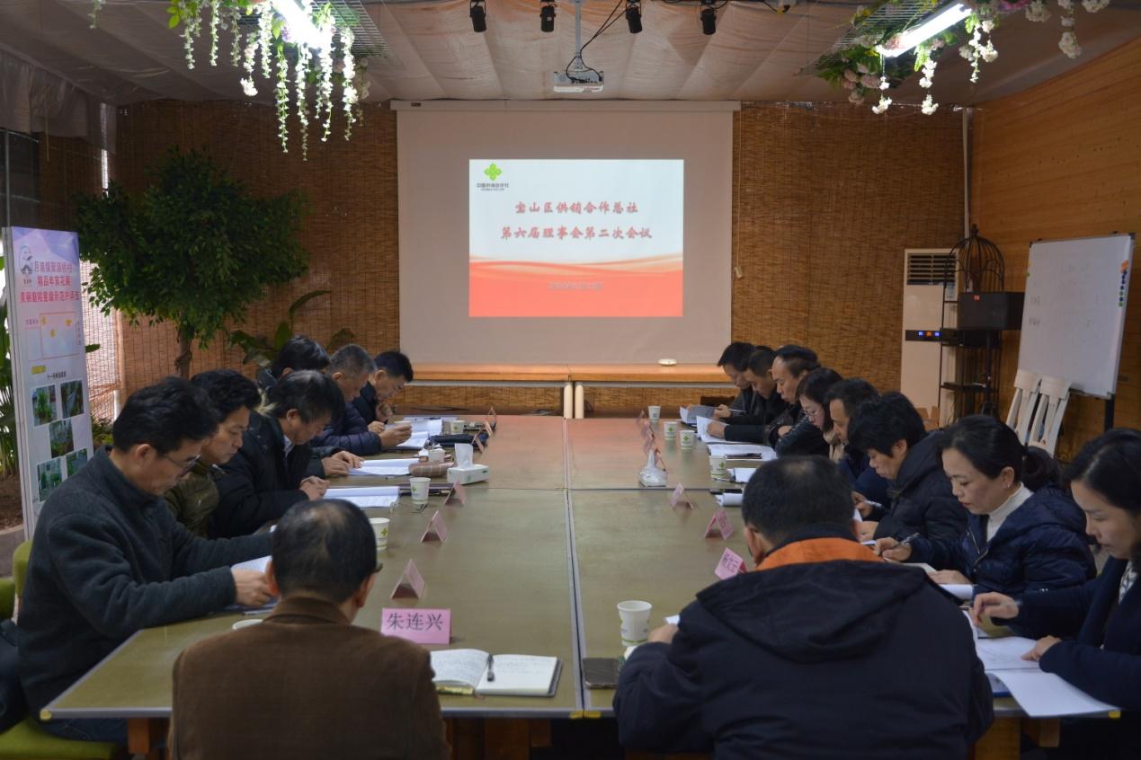 区总社召开第六届理事会第二次会议