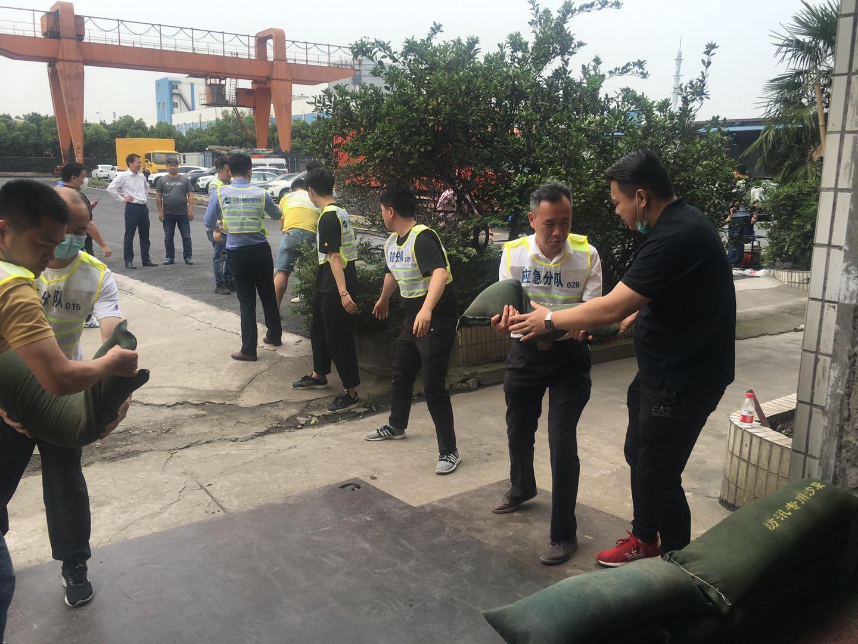 区总社开展防台防汛培训及应急救援演练